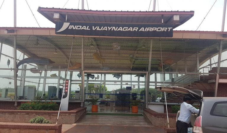 Flight To Hampi ( Jindal Vijaynagar Airport)